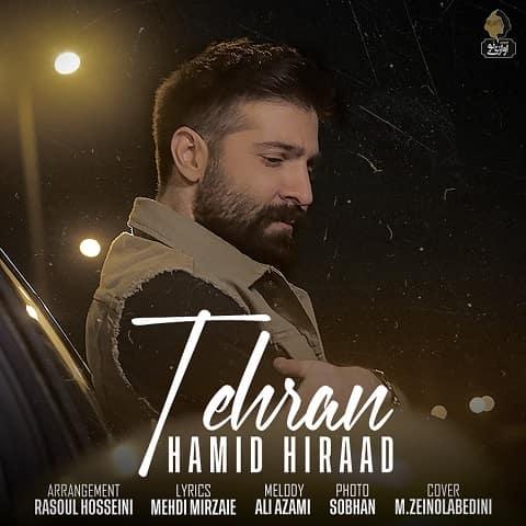موزیک حمید هیراد : تهران