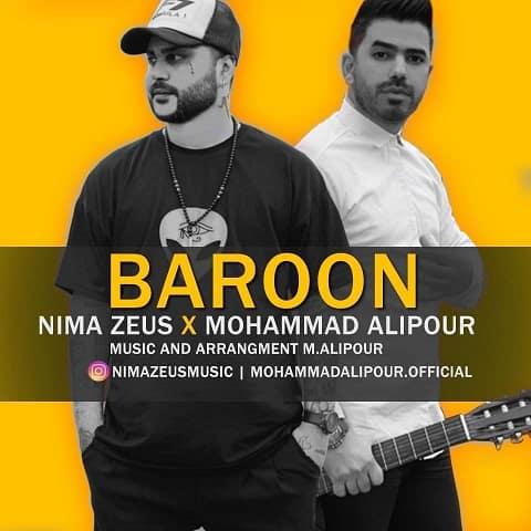 موزیک محمد علیپور و نیما زئوس : بارون